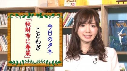 170226 朝ダネ (5)