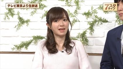 170303 7スタライブ 紺野あさ美 (2)