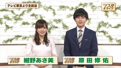 170303 7スタライブ 紺野あさ美 (4)