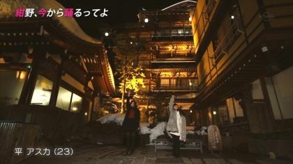 170305 紺野、今から踊るってよ 紺野あさ美 (3)