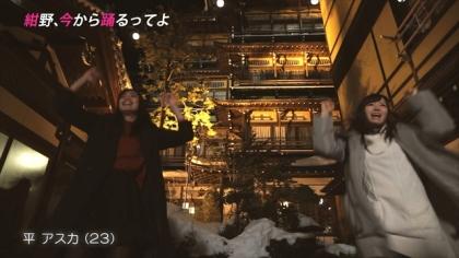 170305 紺野、今から踊るってよ 紺野あさ美 (2)