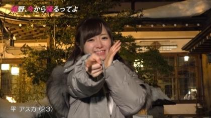 170305 紺野、今から踊るってよ 紺野あさ美 (1)