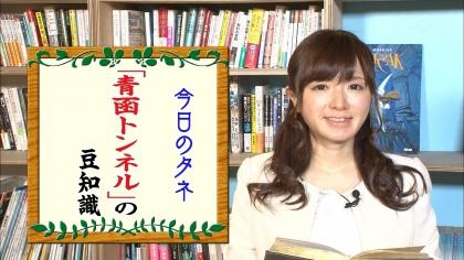 170313 朝ダネ 青函トンネル 紺野あさ美 (4)