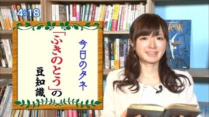 170314朝ダネ ふきのとう 紺野あさ美 (5)