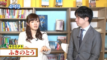 170314朝ダネ ふきのとう 紺野あさ美 (2)