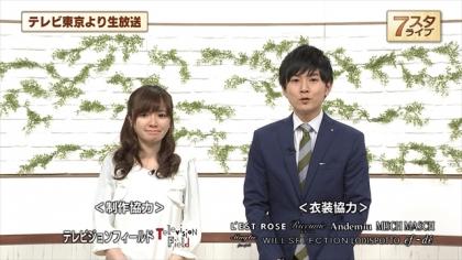 170318 7スタライブ 紺野あさ美 (1)