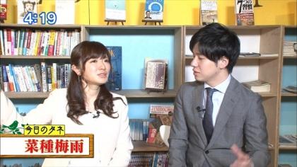 170321 朝ダネ 菜種梅雨 紺野あさ美 (2)