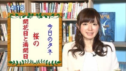 170322 朝ダネ 紺野あさ美 (5)