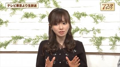 170324 7スタライブ 紺野あさ美 (3)