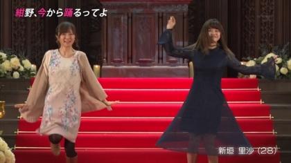 170326 紺野、今から踊るってよ 紺野あさ美 (2)