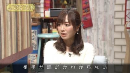 170328 さしめし (5)