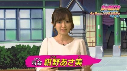 170401 ボルトスペシャル 紺野あさ美 (5)