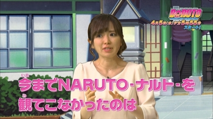 170401 ボルトスペシャル 紺野あさ美 (3)