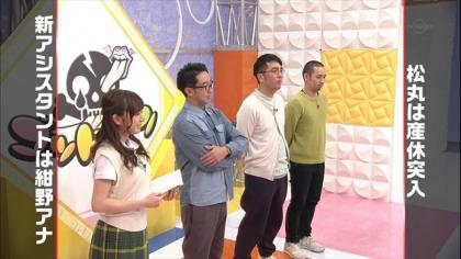 170415 ゴッドタン 紺野あさ美 (6)