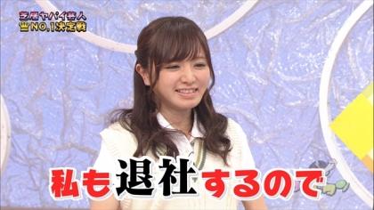 170415 ゴッドタン 紺野あさ美 (3)