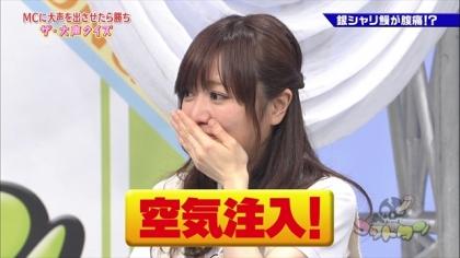 170423 ゴッドタン 紺野あさ美 (4)