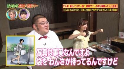 170425 ありえへん∞世界 紺野あさ美 (3)