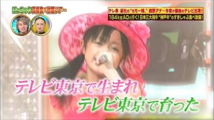 170425 ありえへん∞世界 紺野あさ美 (9)