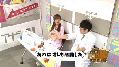 170427 紺野あさ美 (10)