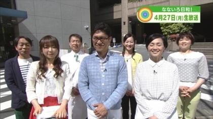 170427 紺野あさ美 (5)