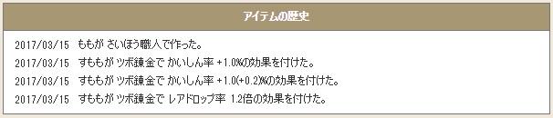 20170326-3.jpg