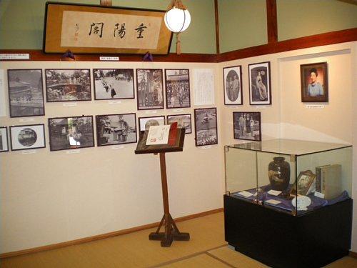 重陽閣・展示室