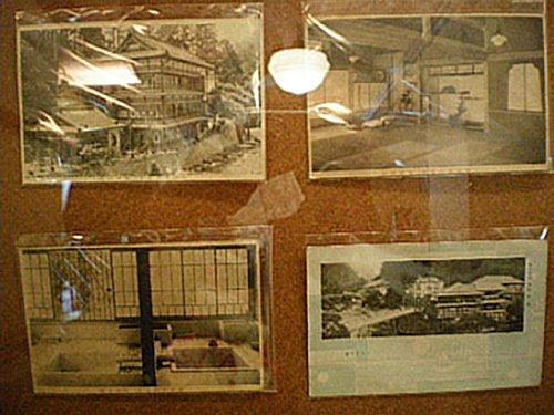 新滝別館・古写真
