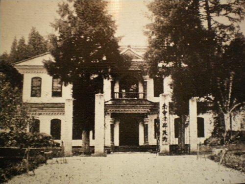 旧南会津郡役所・古写真2