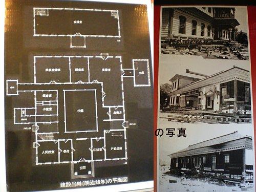 旧南会津郡役所・古写真3
