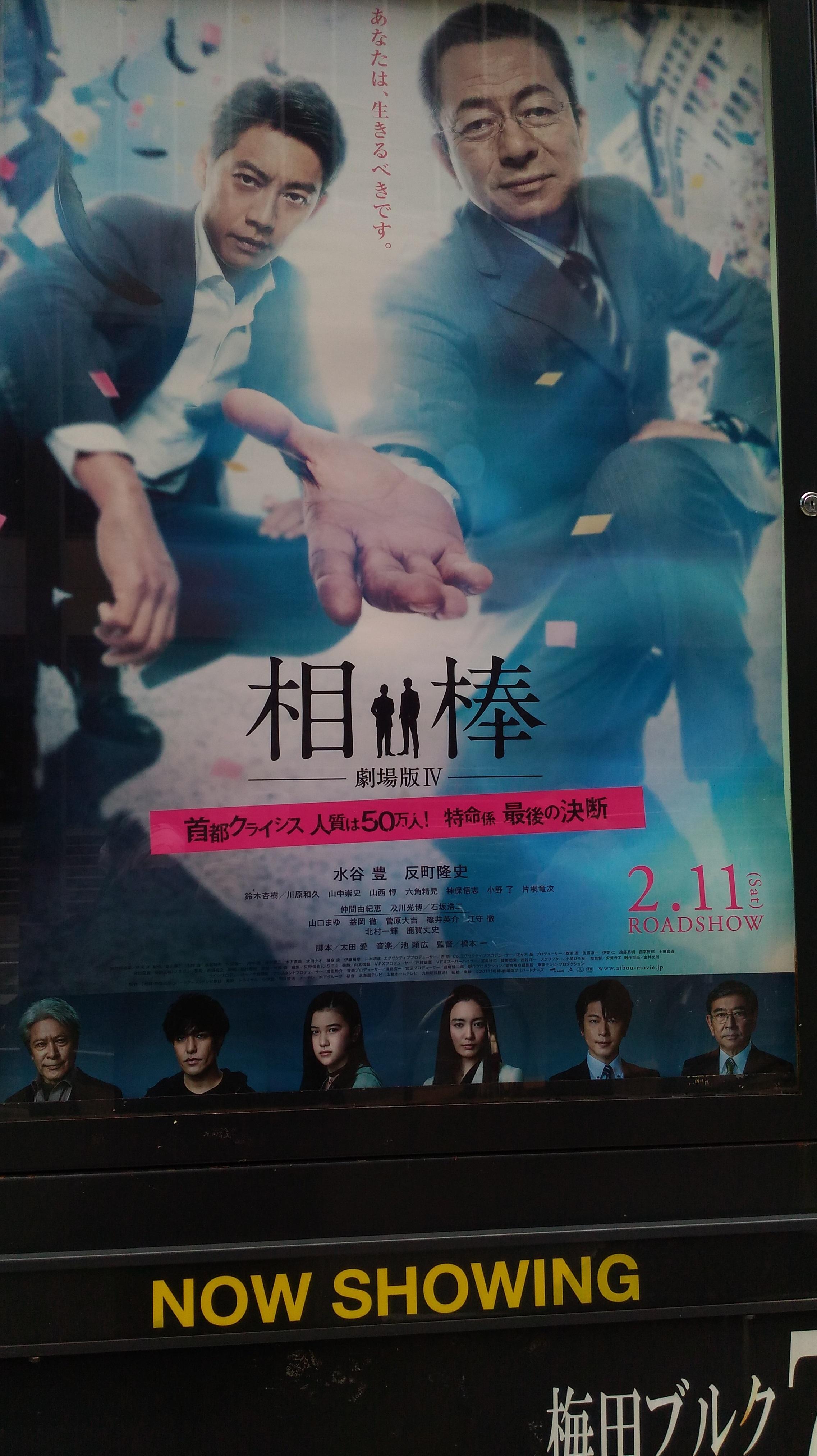 0212_aibo_umeda.jpg