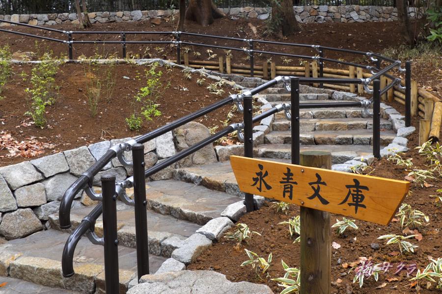 細川庭園3変更済