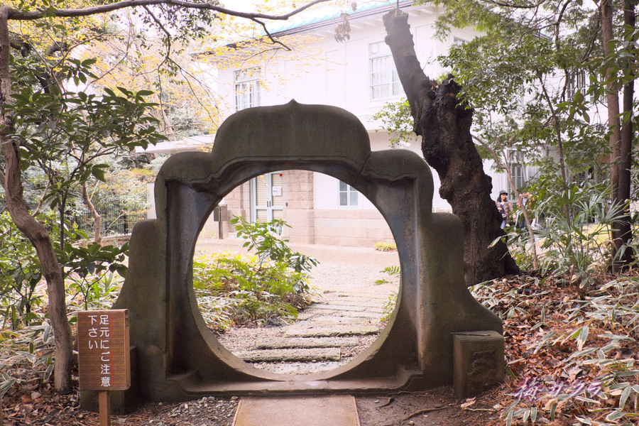 細川庭園4変更済
