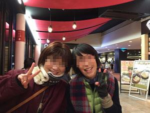 himekichi170218-1.jpg