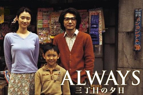 「三丁目の夕日」でお馴染みの子役・須賀健太くんの現在wwwwwww