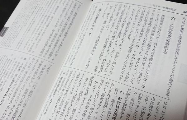1809013_1.jpg