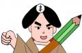 まま太郎JR
