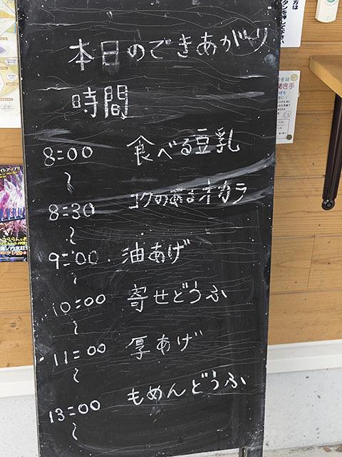 20170320_57.jpg