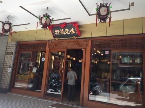 ビール台湾_181005_0049
