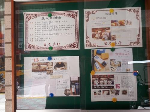 ビール台湾_181005_0097