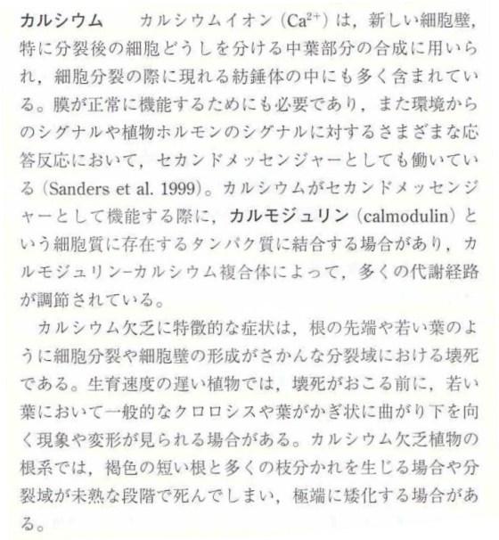 b2_201703201405482e1.jpg