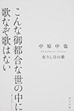 arishihinouta.jpg