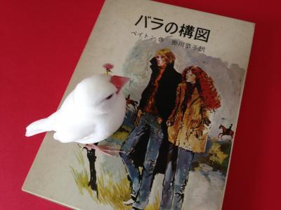 kozu_.jpg