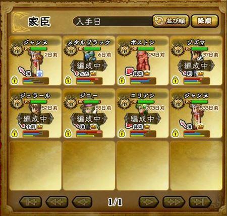 キャプチャ 2 25 saga1_r