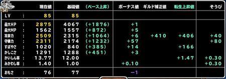 キャプチャ 3 2 mp29_r