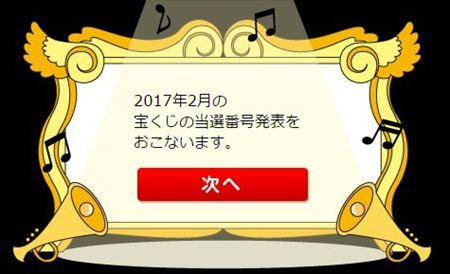 2017030906111737b.jpg