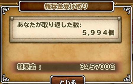201703210407495c7.jpg