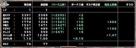 キャプチャ 4 17 mp15_r