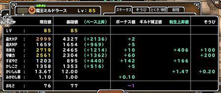 キャプチャ 4 17 mp12_r