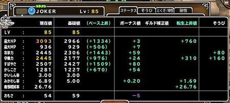 キャプチャ 4 17 mp18_r