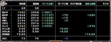 キャプチャ 4 20 mp2_r
